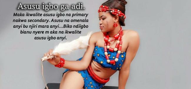 asusu igbo